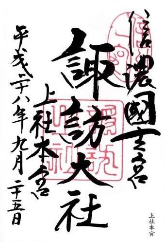 f:id:goshumemo:20170203211715j:plain