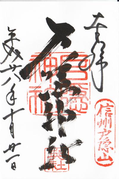 f:id:goshumemo:20170207153941j:plain