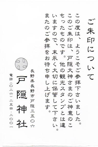 f:id:goshumemo:20170207154430j:plain
