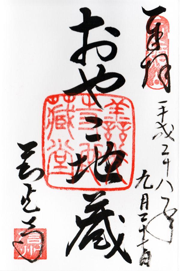 f:id:goshumemo:20170207155553j:plain