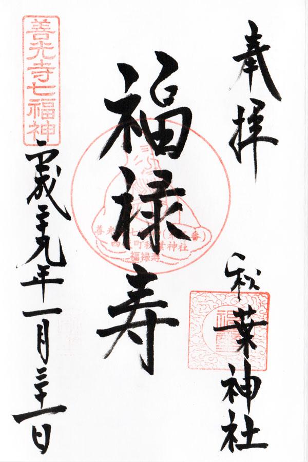 f:id:goshumemo:20170207172041j:plain