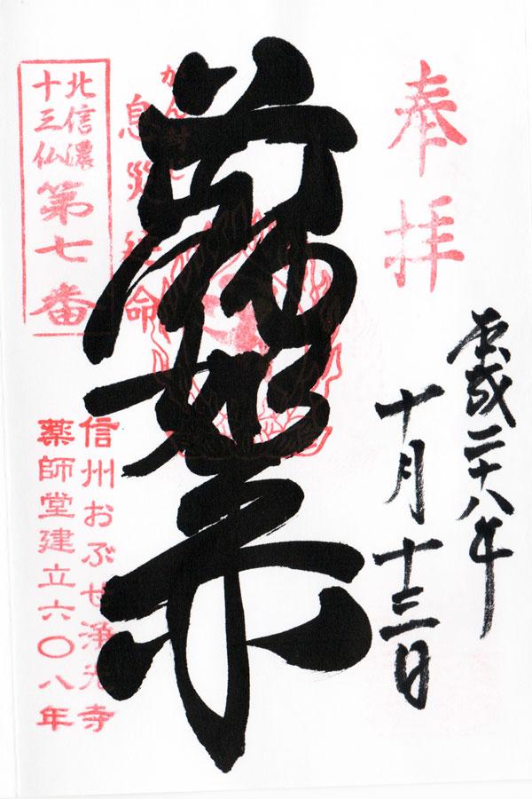 f:id:goshumemo:20170207181219j:plain
