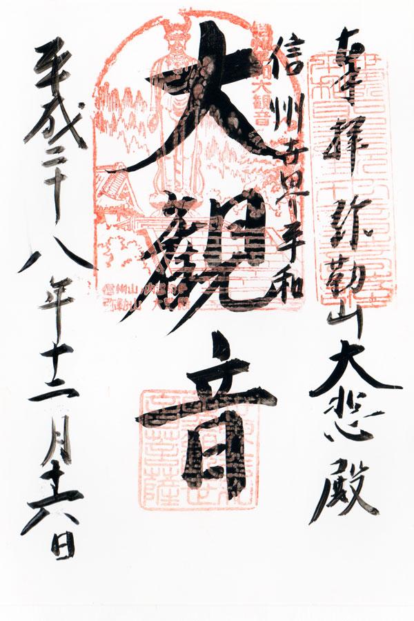 f:id:goshumemo:20170207181238j:plain
