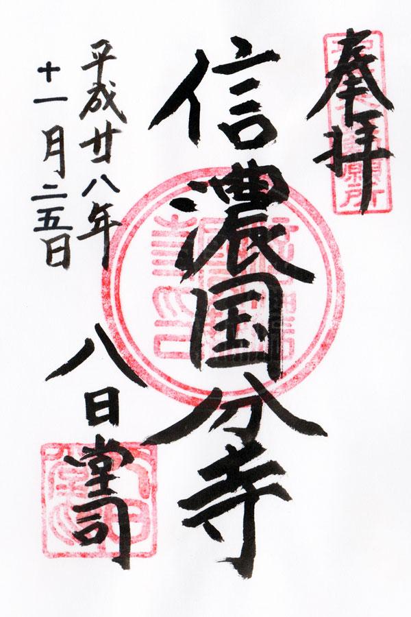 f:id:goshumemo:20170207205158j:plain