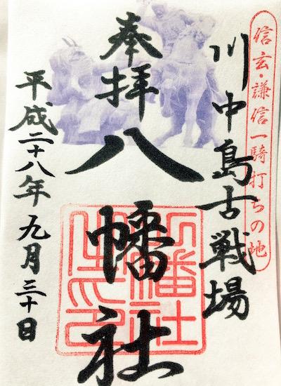 f:id:goshumemo:20170208204457j:plain