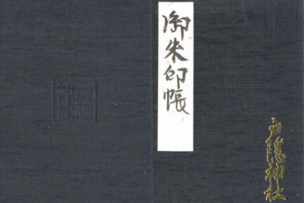 f:id:goshumemo:20170209153439j:plain