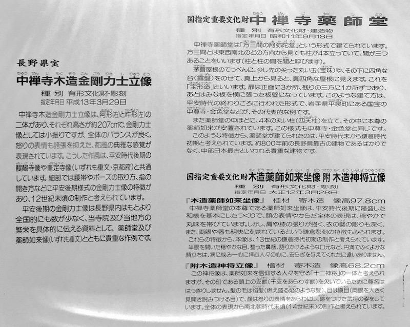 f:id:goshumemo:20170210113647j:plain