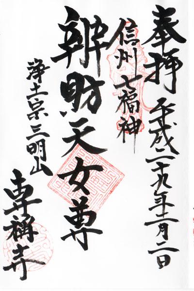 f:id:goshumemo:20170211153727j:plain