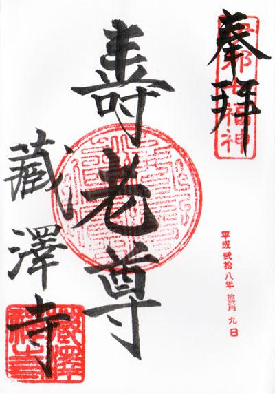 f:id:goshumemo:20170213151725j:plain