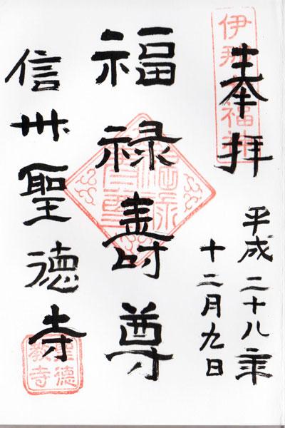 f:id:goshumemo:20170213151746j:plain