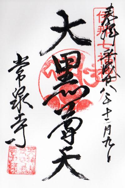 f:id:goshumemo:20170213151819j:plain