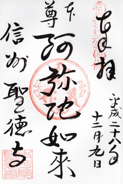 f:id:goshumemo:20170213153514j:plain