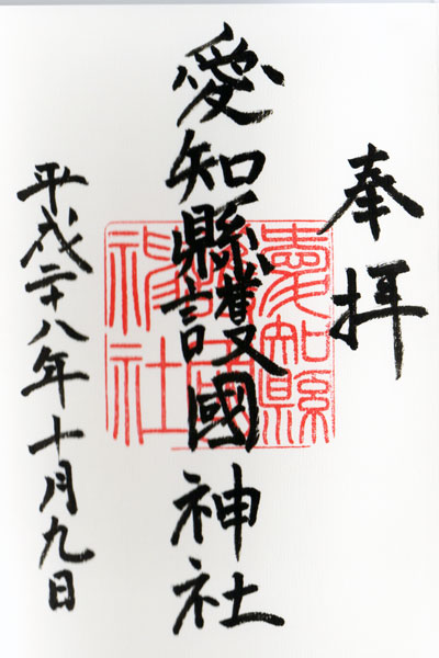 f:id:goshumemo:20170222112110j:plain