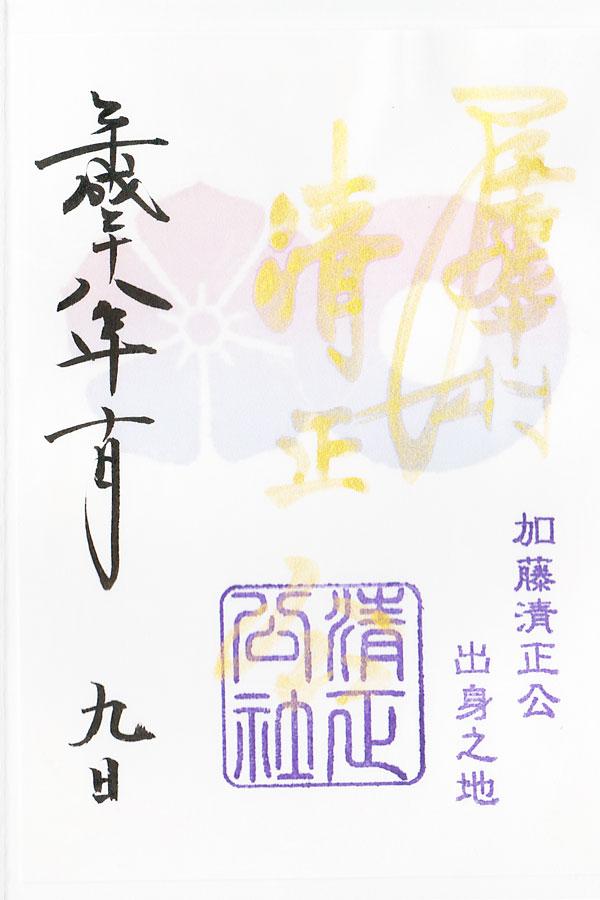 f:id:goshumemo:20170222114915j:plain