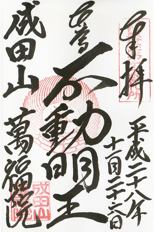 f:id:goshumemo:20170222120131j:plain