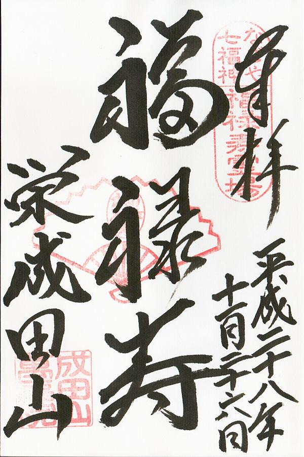 f:id:goshumemo:20170222120144j:plain