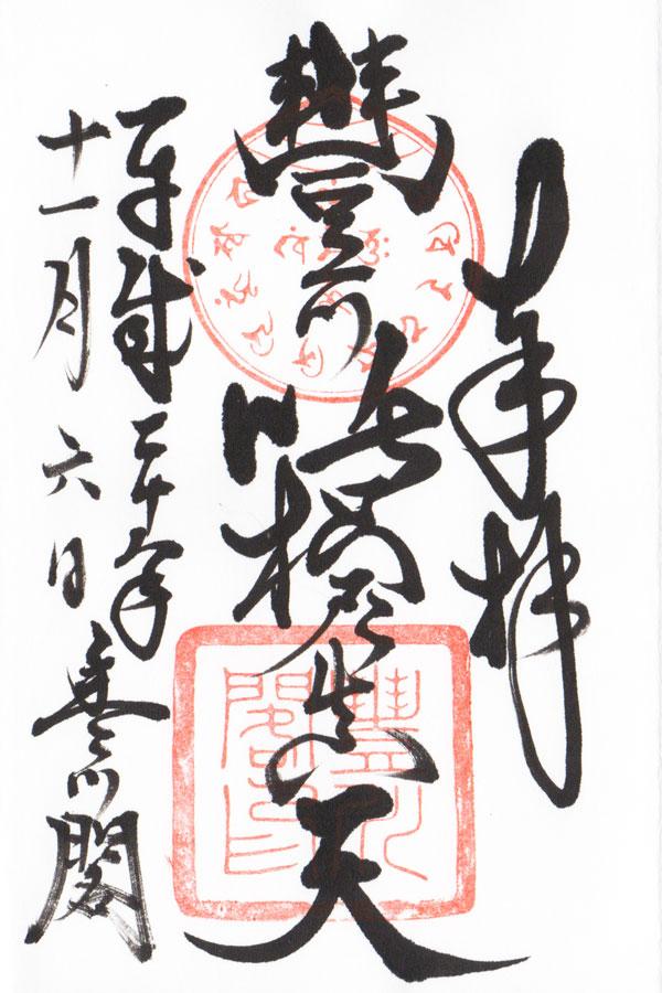 f:id:goshumemo:20170222130417j:plain
