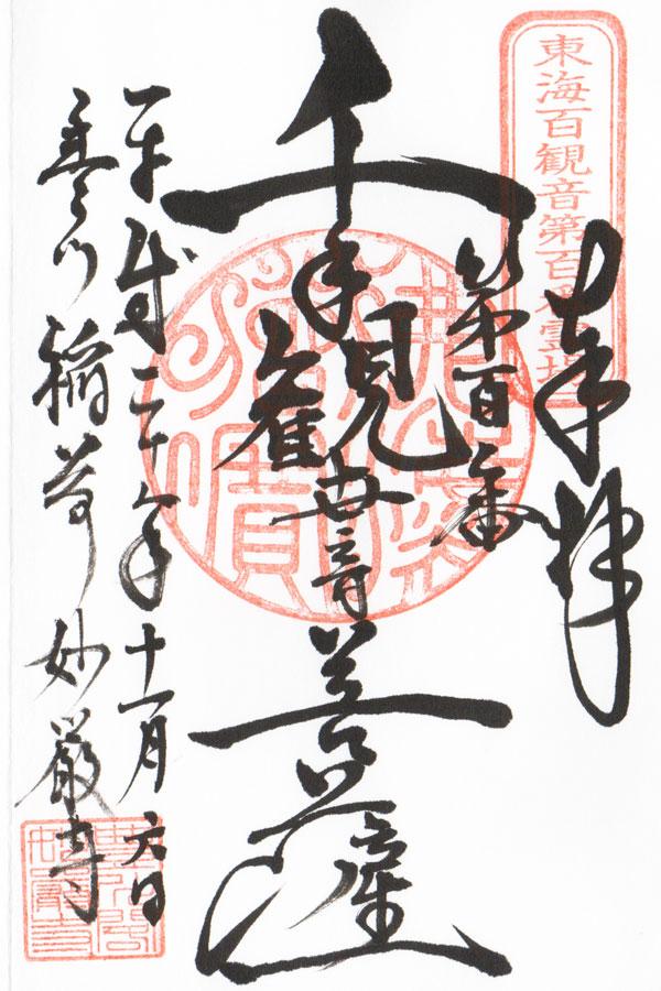 f:id:goshumemo:20170222130428j:plain