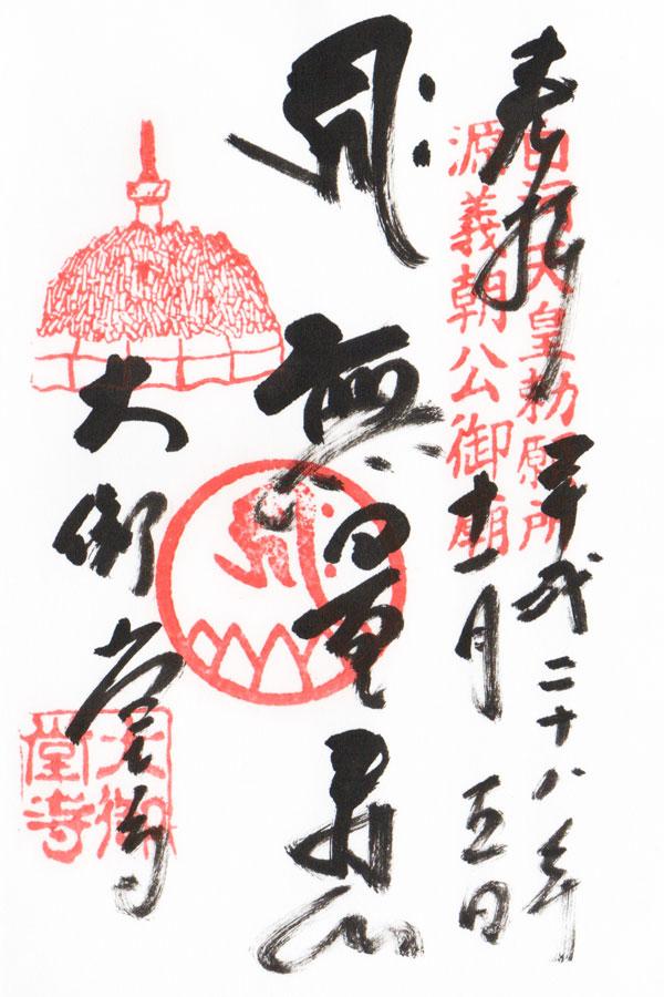 f:id:goshumemo:20170222133259j:plain