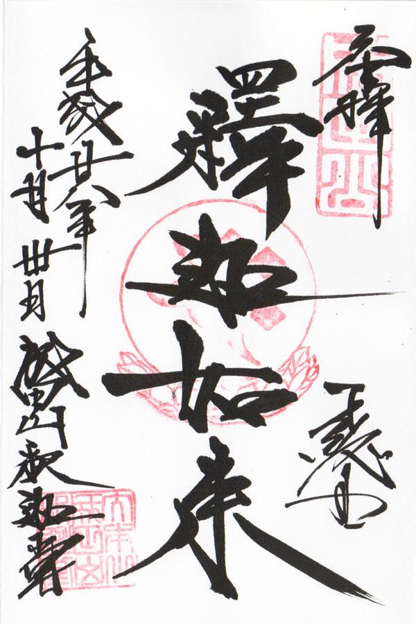 f:id:goshumemo:20170222141414j:plain
