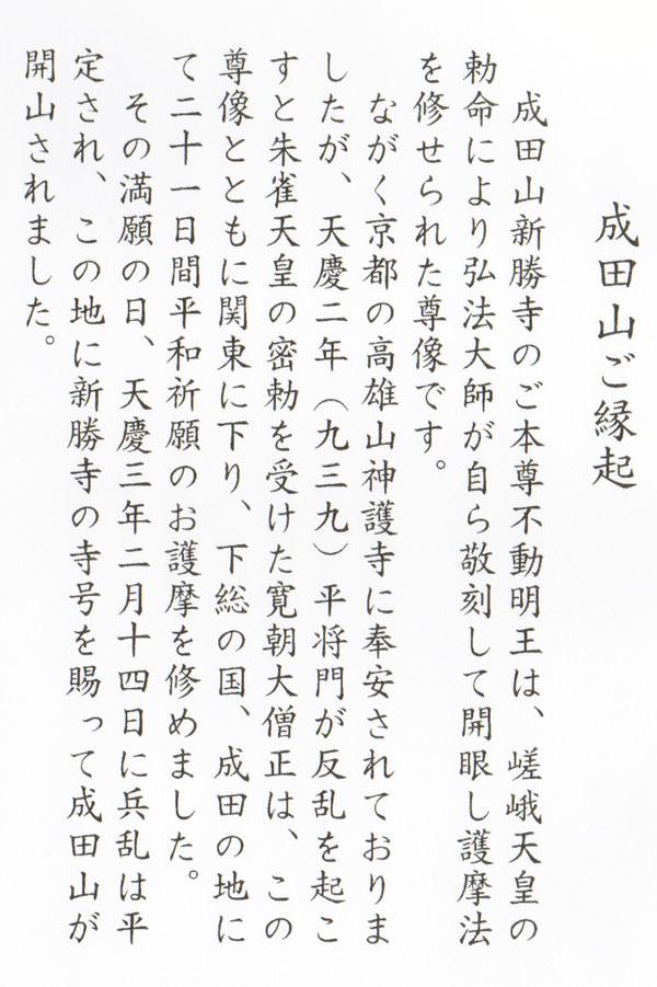 f:id:goshumemo:20170222141437j:plain