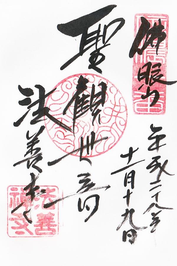 f:id:goshumemo:20170222194449j:plain