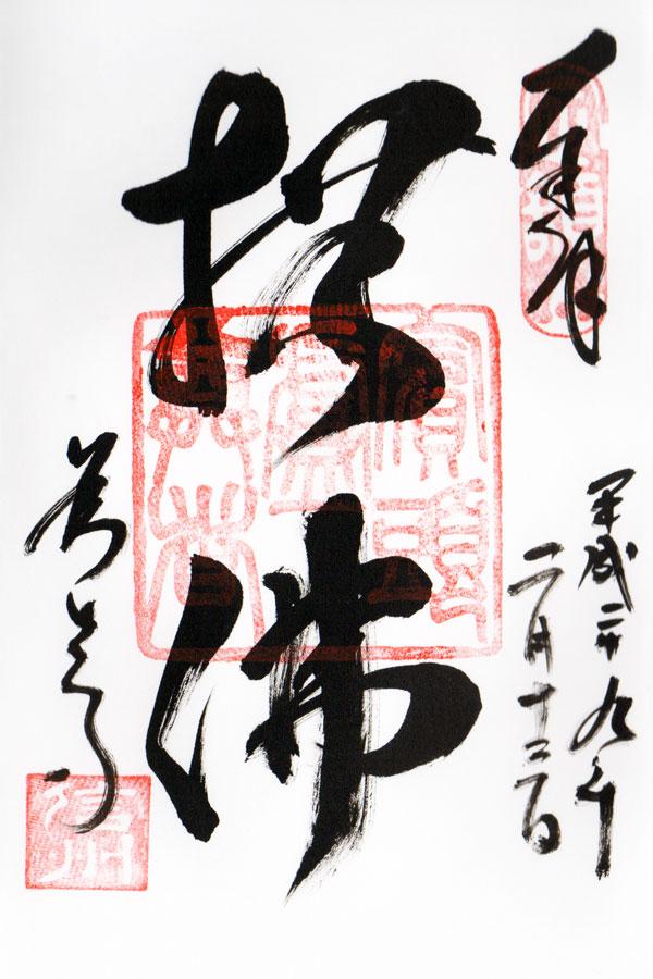 f:id:goshumemo:20170222195050j:plain
