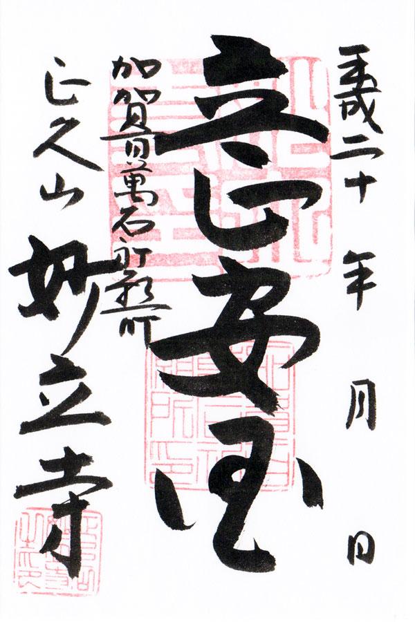 f:id:goshumemo:20170306113942j:plain