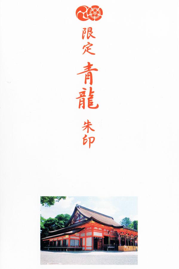 f:id:goshumemo:20170313133432j:plain