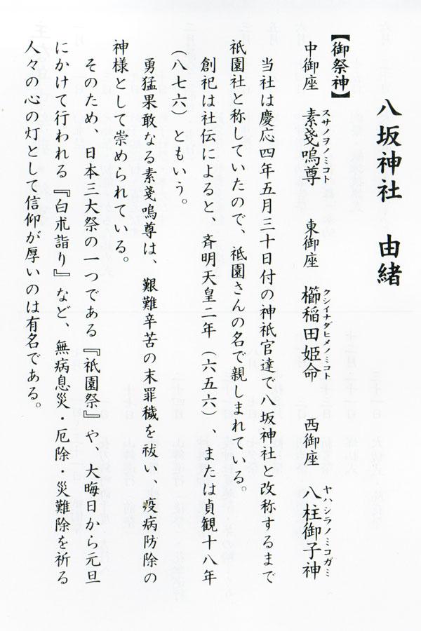 f:id:goshumemo:20170313133447j:plain