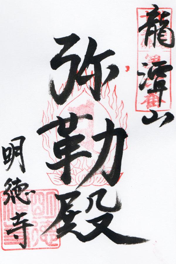 f:id:goshumemo:20170322154841j:plain