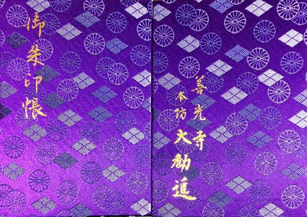 f:id:goshumemo:20170326102422j:plain