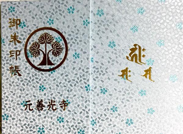 f:id:goshumemo:20170326115452j:plain