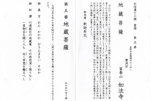 f:id:goshumemo:20170331155730j:plain