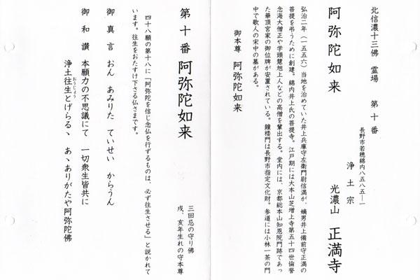 f:id:goshumemo:20170410150243j:plain