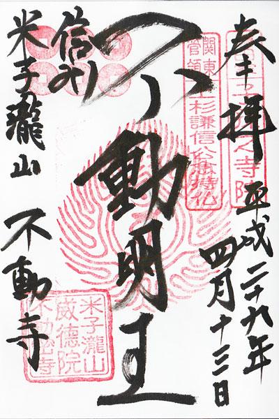 f:id:goshumemo:20170414132223j:plain