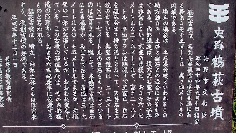 f:id:goshumemo:20170414160934j:plain