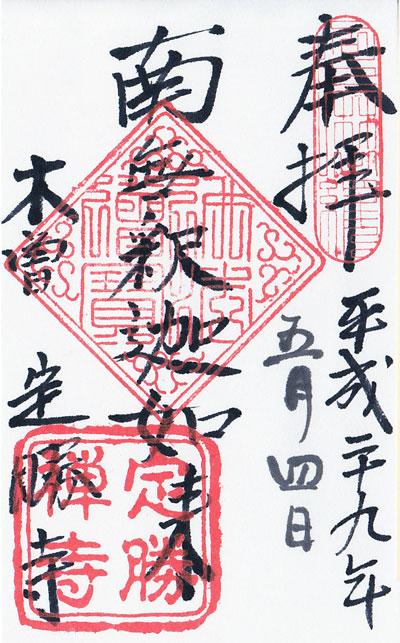 f:id:goshumemo:20170505073616j:plain