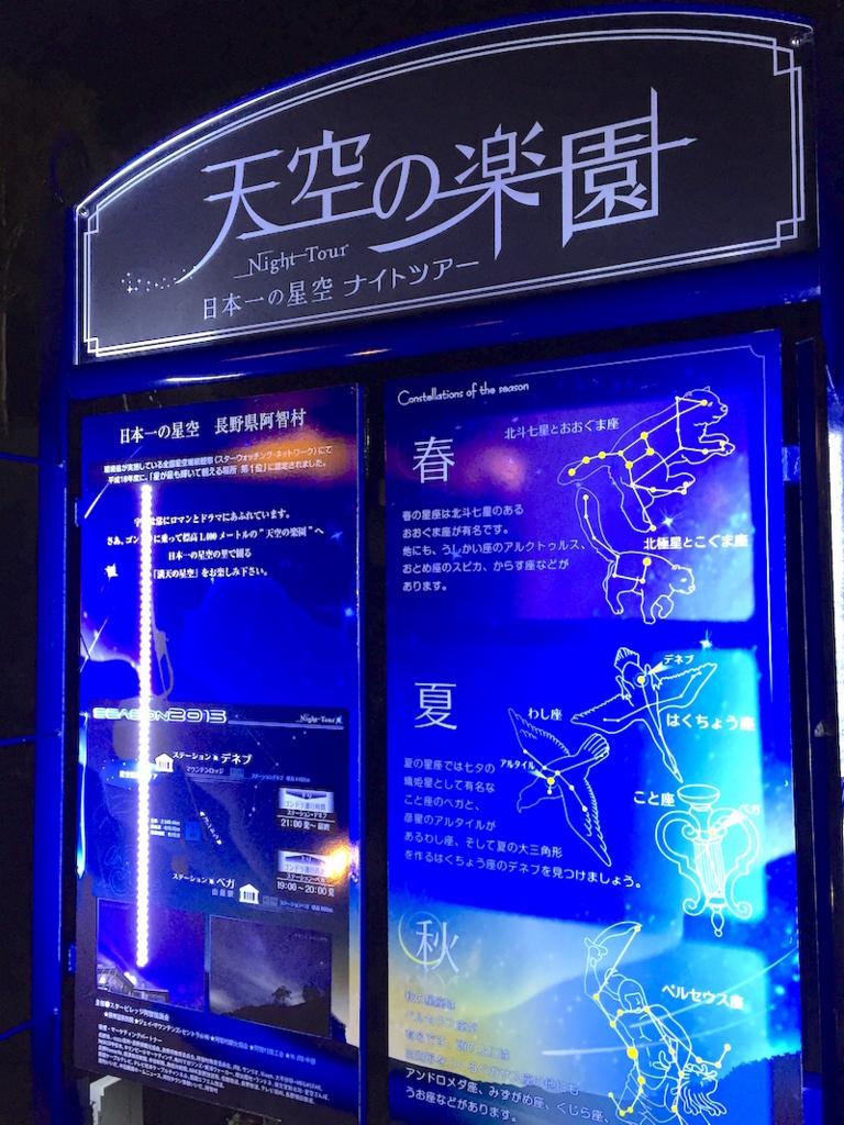 f:id:goshumemo:20170505150004j:plain