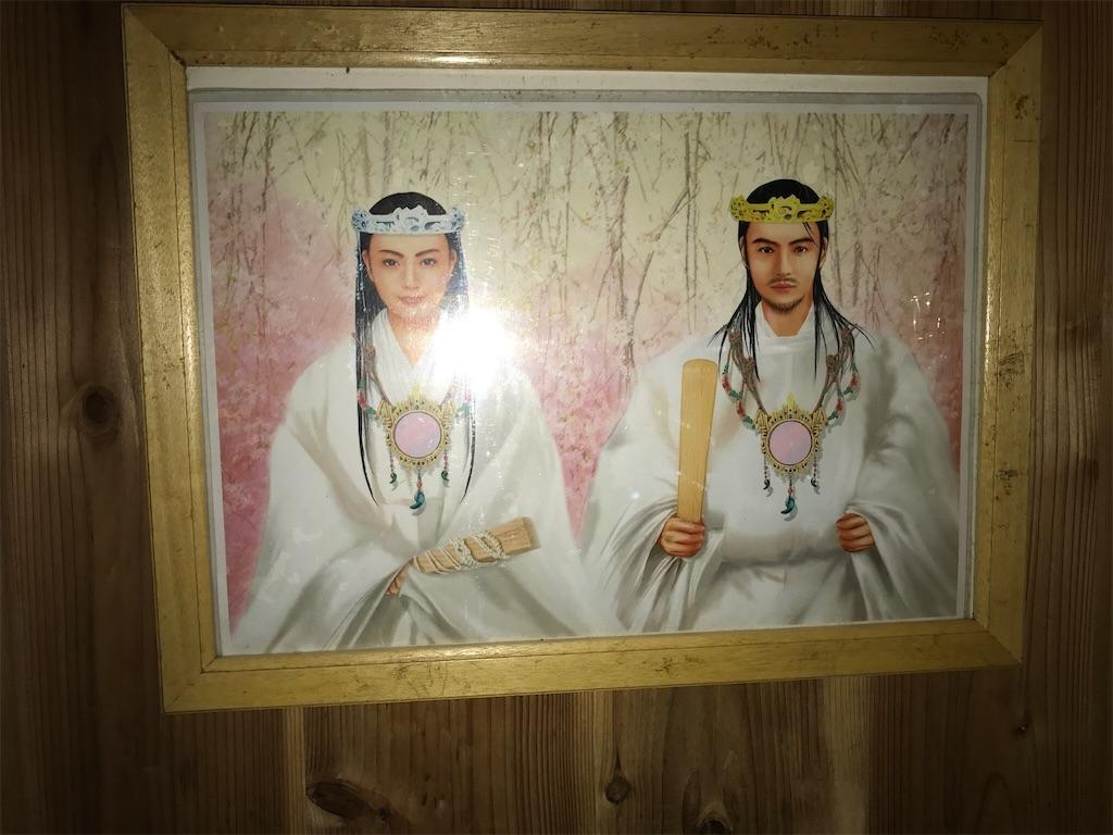 f:id:gossyan510:20170724155043j:image