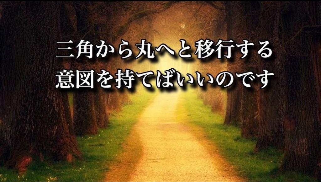 f:id:gossyan510:20200806203650j:image