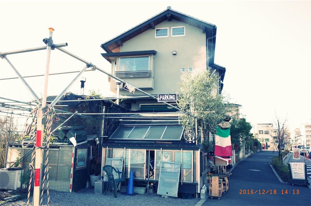 f:id:gota-koishikawa:20161220123127j:image
