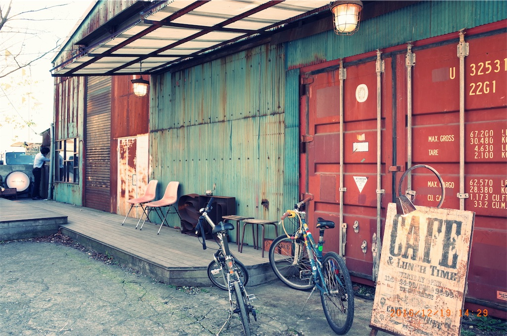 f:id:gota-koishikawa:20161220131121j:image