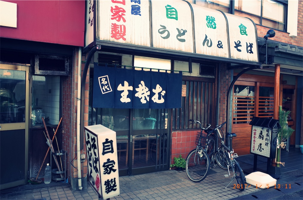 f:id:gota-koishikawa:20170105145834j:image