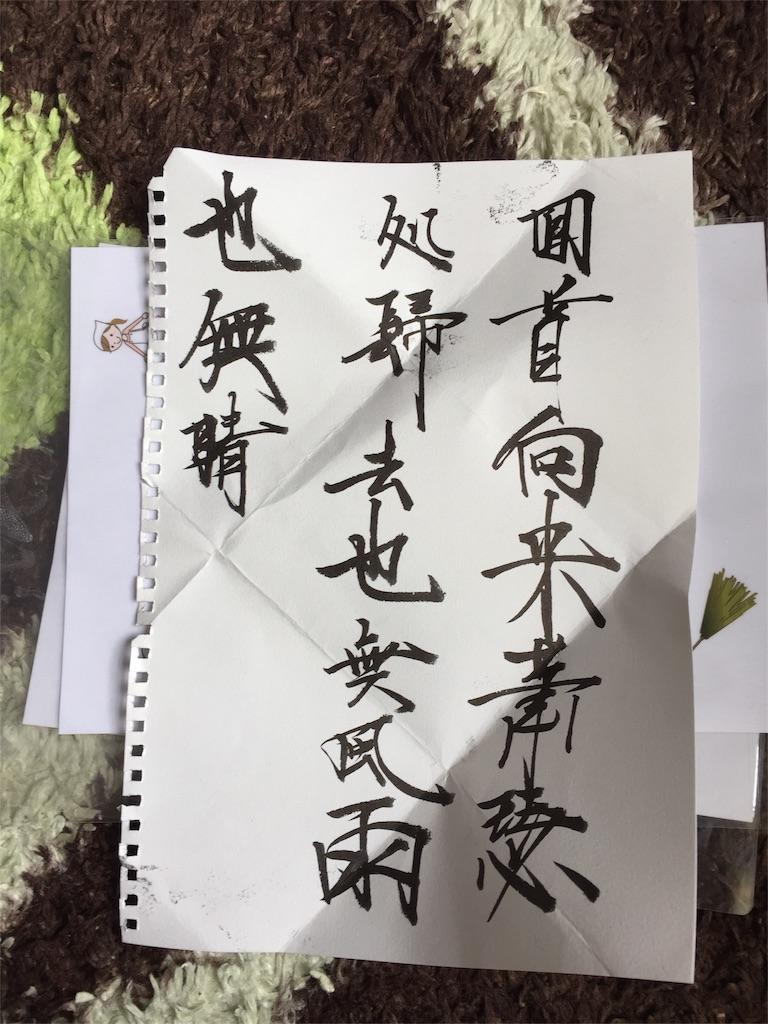 f:id:gota-koishikawa:20170407181237j:image