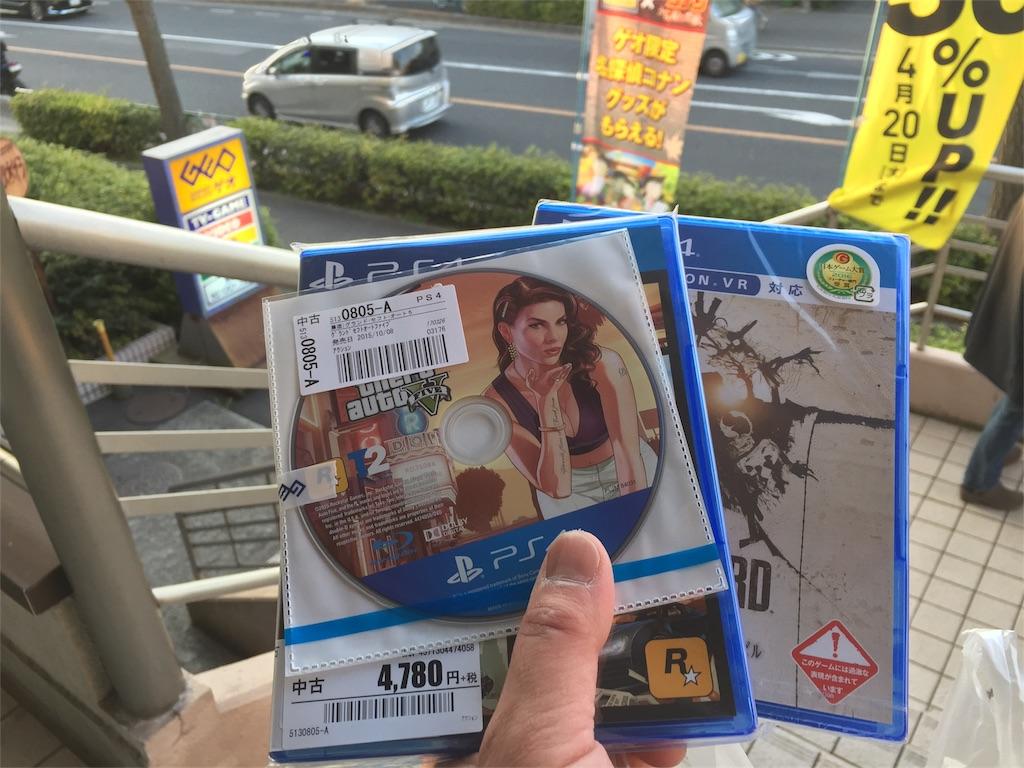 f:id:gota-koishikawa:20170417113358j:image