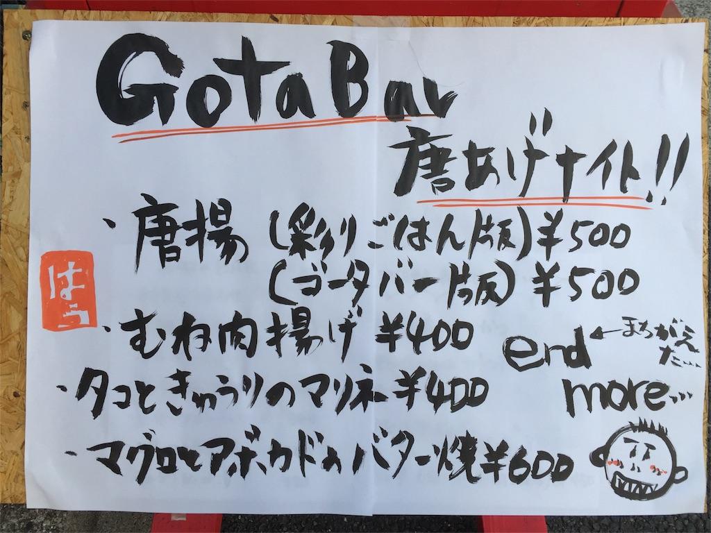 f:id:gota-koishikawa:20170417120600j:image