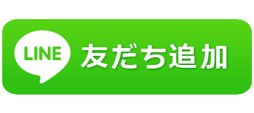 f:id:gota0418:20211001094106p:plain