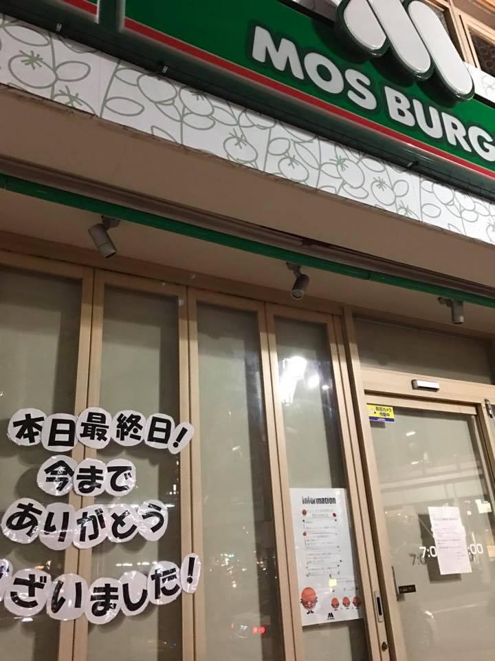 f:id:gotanda-kikou:20170721133906j:plain