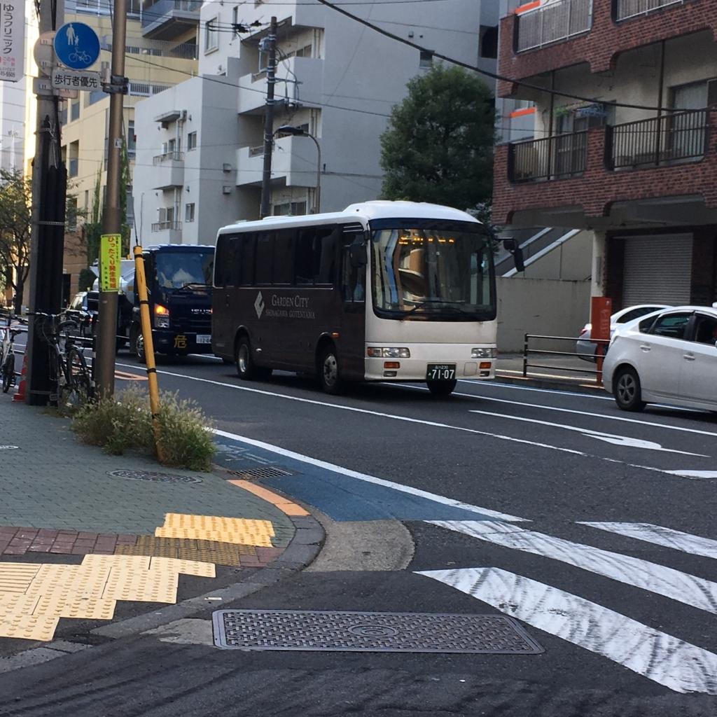 f:id:gotanda-kikou:20171101141732j:plain